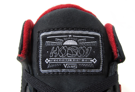 Vans-syndicate-hosoi-2