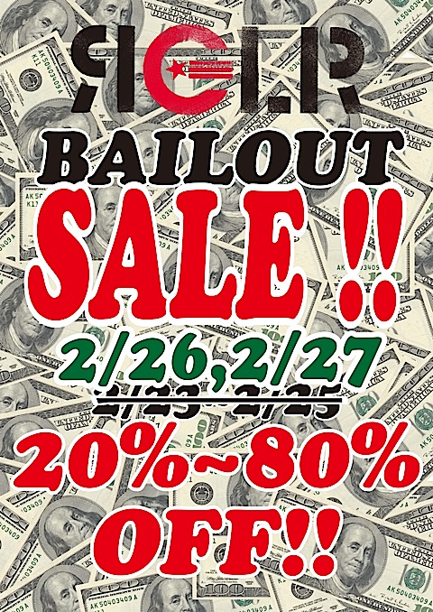 R Bailout more sale!!