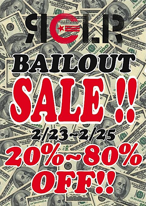 R Bailout sale BLOG!!