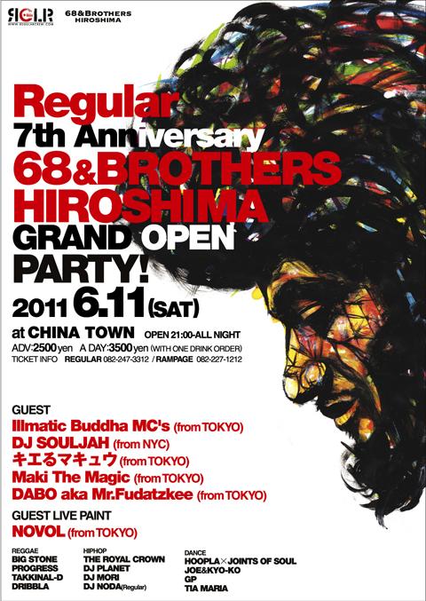 REGL2011_