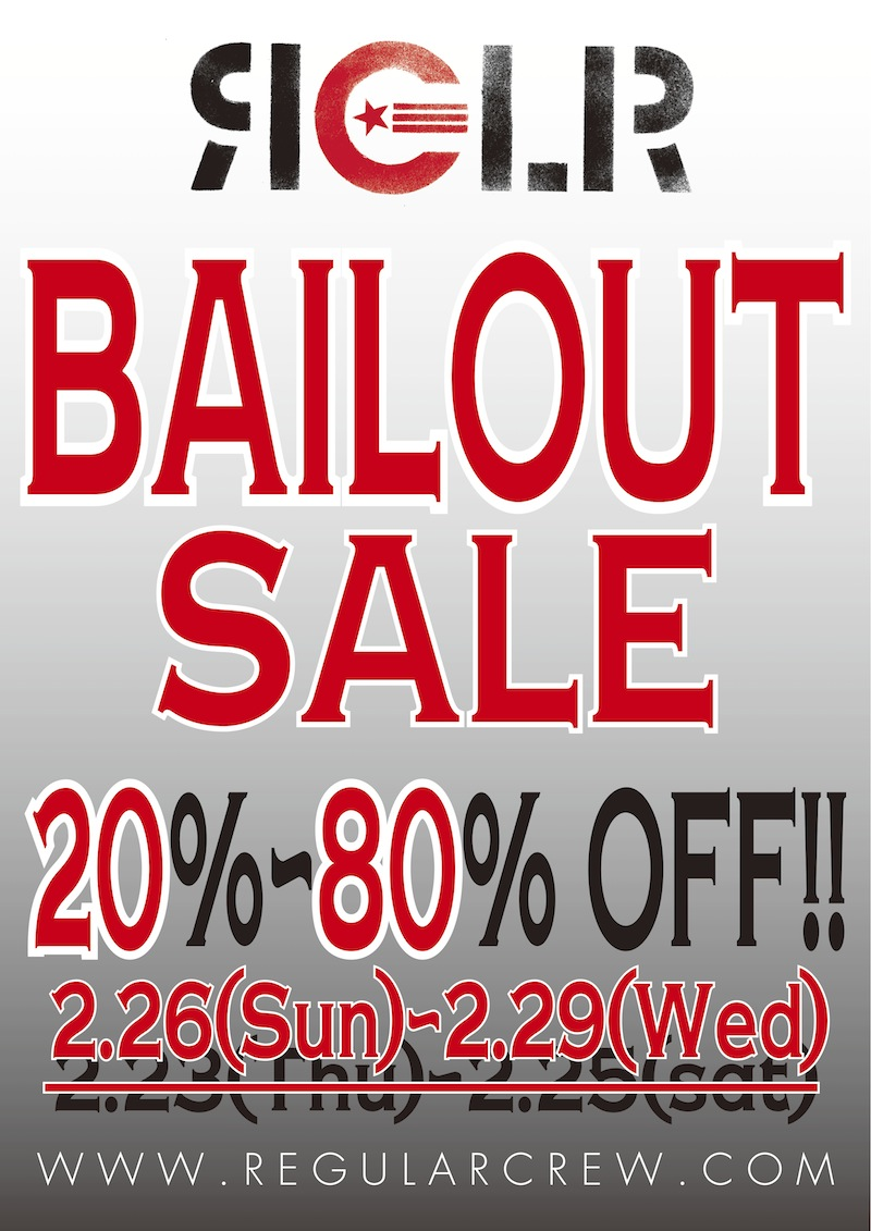 BAILOUT2-1