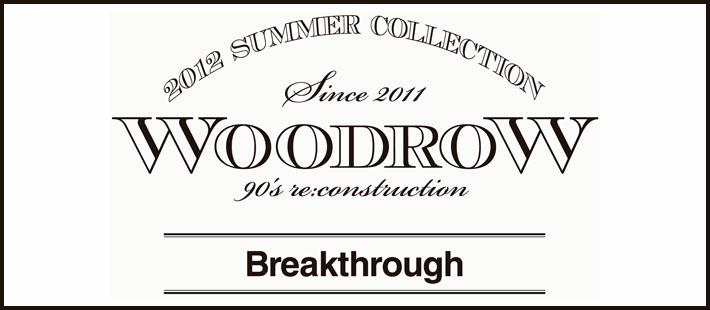 Woodrow2012summer