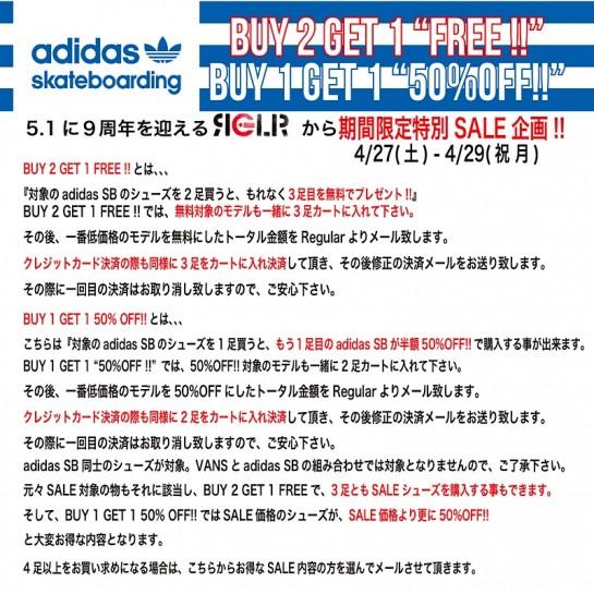 Shoes_00010
