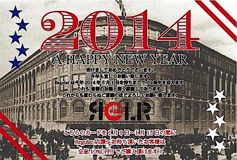 SP_CARD2014