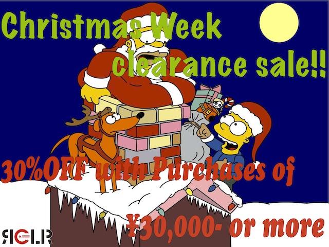 1291106457_1600x1200_simpsons-christmas
