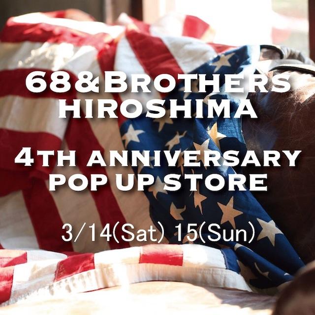 HIROSHIMA4TH