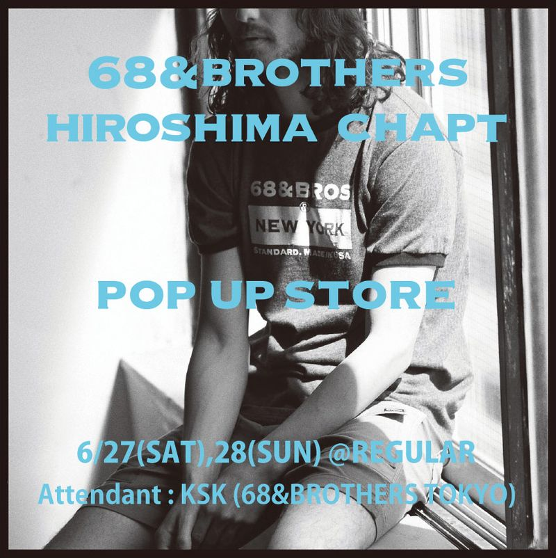 HIROSHIMA-POPUP