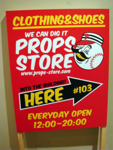 Props_store