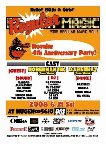 Regmag_magic_2008