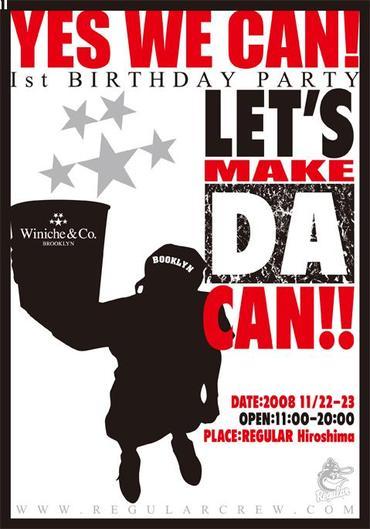 1st_birthday_maked
