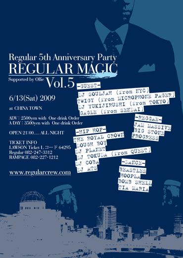 Regular_magic5_flyer_out2_2