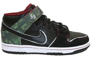 Nike_sb