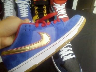 Nike_sb_dunk_eric_koston_2570x427